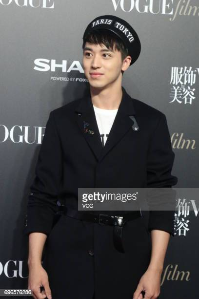 Actor Xu Weizhou arrives at the red carpet of 2017 Vogue Film gala on June 16 2017 in Shanghai China