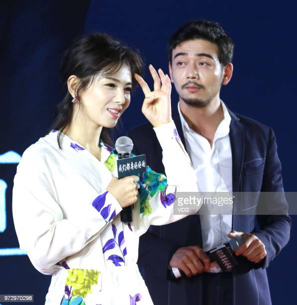 Actor Yang Shuo and actress Tamia Liu Tao attend the promotional event of TV series 'Hope All is Well with Us' on June 12, 2018 in Shanghai, China.