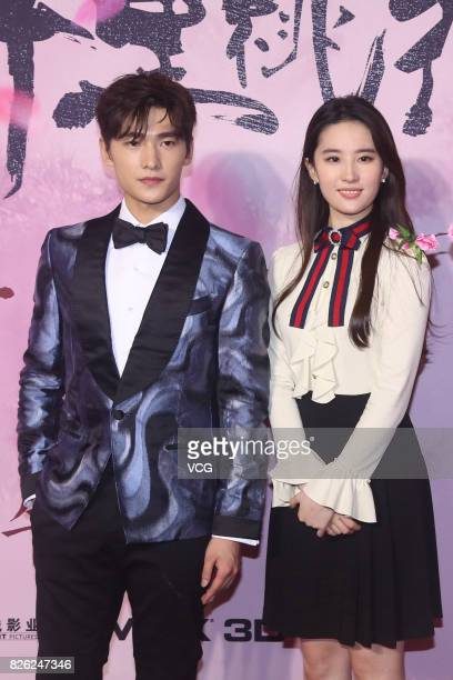 Actor Yang Yang and actress Liu Yifei arrive at the red carpet of the premiere of film Once Upon a Time on August 3 2017 in Beijing China