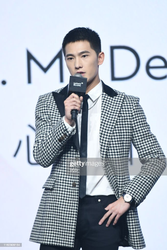 Actor Yang Yang Attends Montblanc Event On July 18 2019 In Shanghai News Photo Getty Images