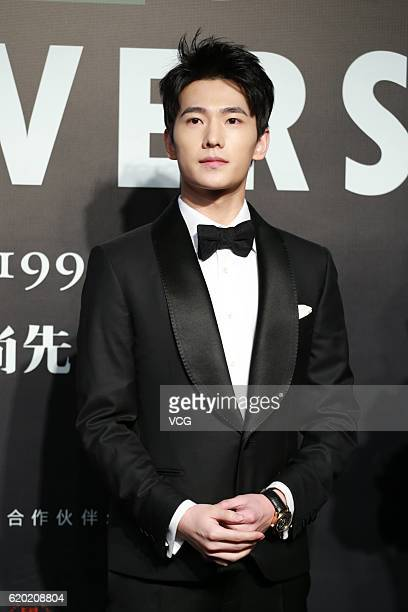 Actor Yang Yang attends the 20th anniversary of American men's magazine 'Esquire' on November 1 2016 in Shanghai China