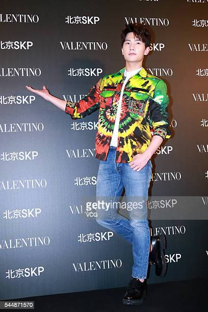 Actor Yang Yang poses during the opening reception of Valentino 2016 exhibition on July 4 2016 in Beijing China