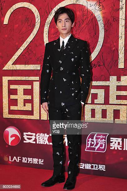 Actor Yang Yang poses on the red carpet during the Domestic TV series Ceremony held by Anhui TV on December 19 2015 in Beijing China