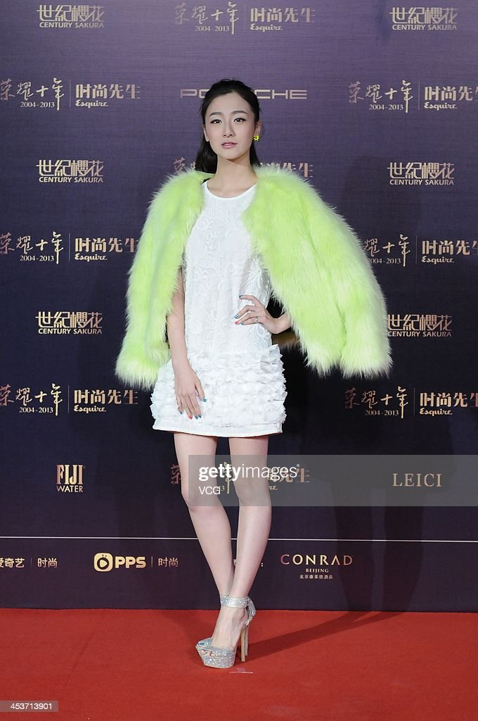 Actor Ye Qin attends Esquire Men Of The Year Awards 2013 at Oriental Theatre on December 4, 2013 in Beijing, China.
