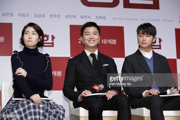 Actor Yeon WooJin attends the press conference for 'The Princess and The Matchmaker' on January 31 2018 in Seoul South Korea The film will open on...