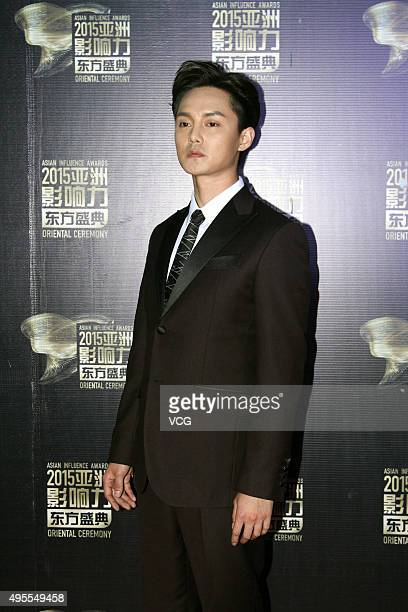 Actor Yin Zheng arrives at the red carpet of the 2015 Asian Influence Award Oriental Ceremony at Beijing Workers' Gymnasium on November 3, 2015 in...