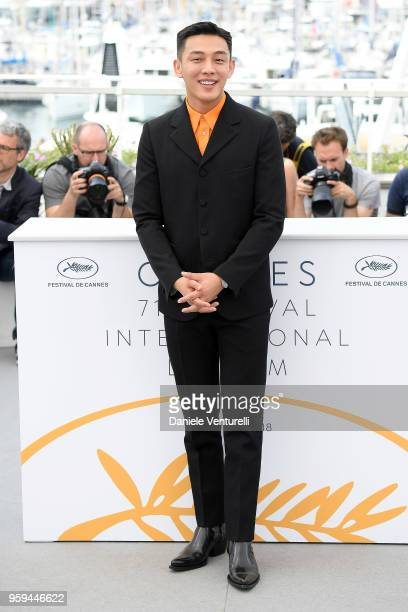 Actor Yoo Ahin attends the photocall for the 'Burning' during the 71st annual Cannes Film Festival at Palais des Festivals on May 17 2018 in Cannes...