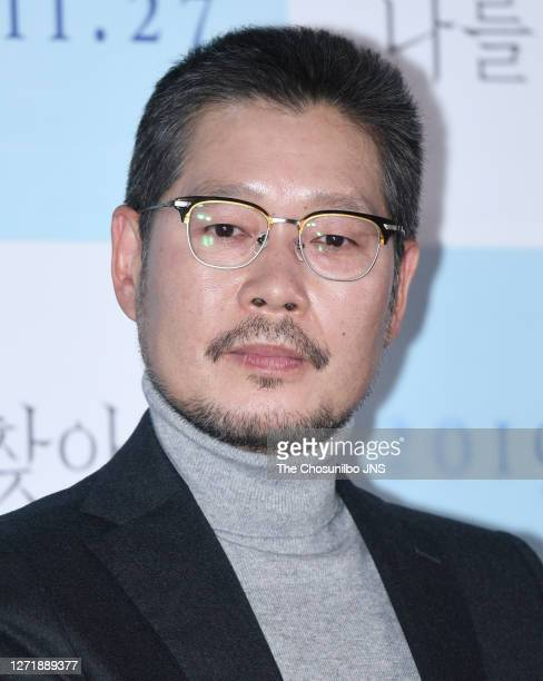 Actor Yoo JaeMyung attends the press conference for the film 'Bring Me Home' at the Lotte Cinema on November 19 2019 in Seoul South Korea