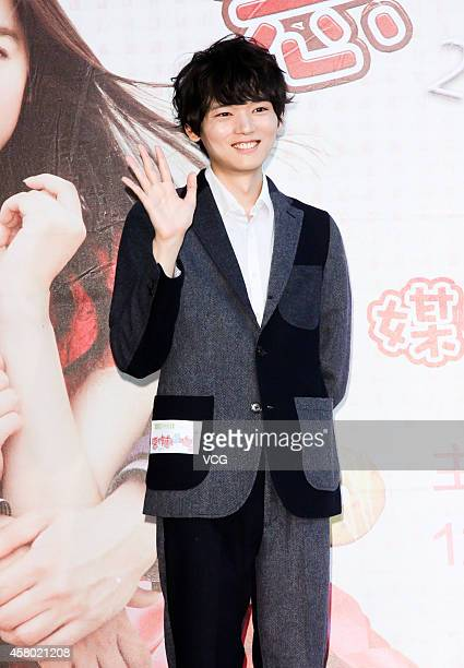 Yuki Furukawa Attends Itazura Na Kiss Love Press Conference In