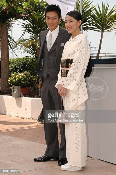 "Actor Yusuke Iseya and Actress Yoshino Kimura attend the ""Blindness"" photocall during the 61st Cannes International Film Festival on May 14, 2008 in..."