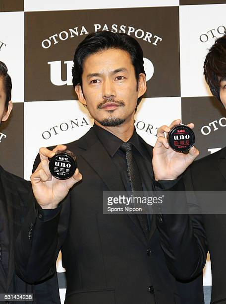 Actor Yutaka Takenouchi attends the Shiseido Uno press conference on March 9 2016 in Tokyo Japan