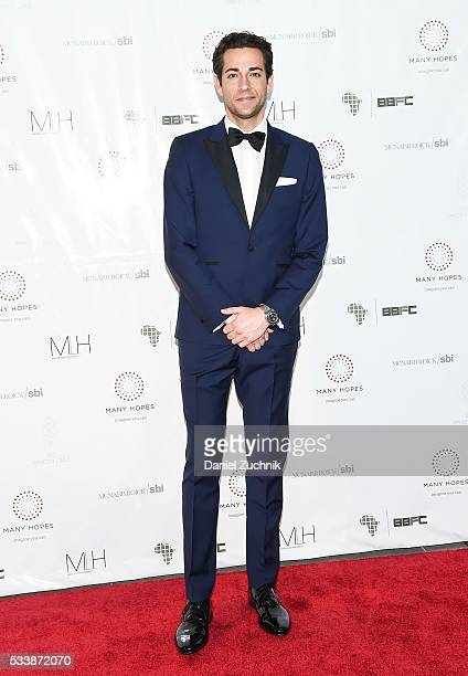 Actor Zachary Levi attends the 2016 Discover Many Hopes Gala on May 23 2016 in New York City