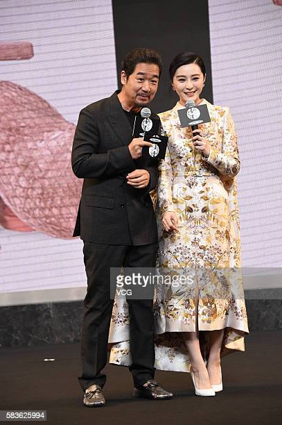 Actor Zhang Guoli and actress Fan Bingbing attend the press conference of director Feng Xiaogang's film I Am Not Madame Bovary on July 27 2016 in...
