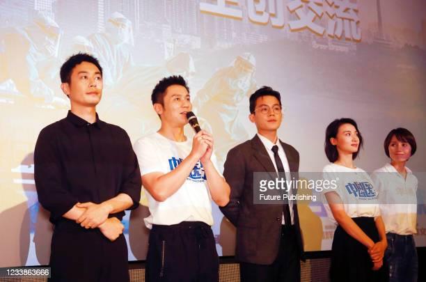 """Actor Zhang Hanyu, Yuan Quan, Li Chen, Zhu Yawen, Ou Hao and Feng Wenjuan attend the premiere screening of """"Chinese Doctors"""", an anti-epidemic film,..."""