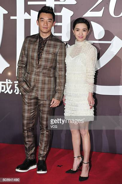 Actor Zheng Kai and singer and actress Amber Kuo arrive at the red carpet of the 2015 Sina Weibo Award Ceremony at China World Trade Center Tower III...