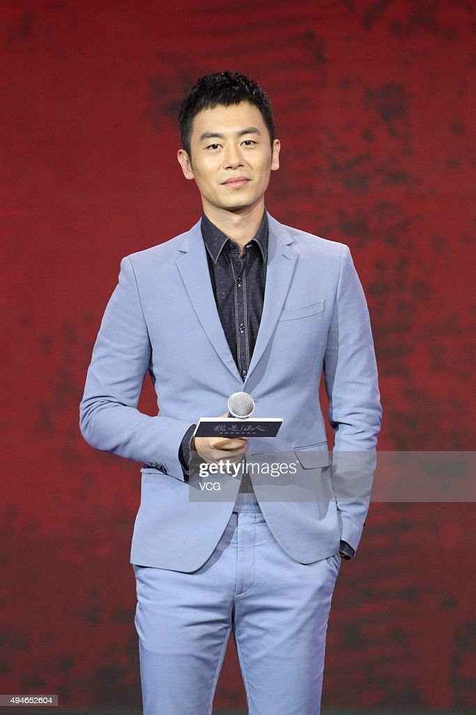 Actor Zhu Yawen attends the press conference of film 'The Witness' on October 28, 2015 in Beijing, China..
