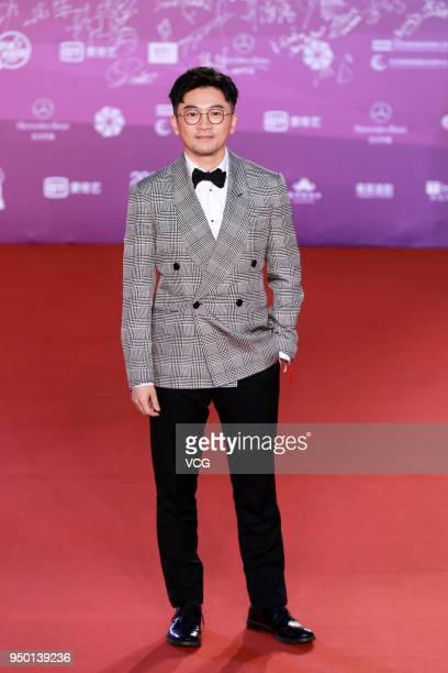 Actor/director Alec Su poses on red carpet of the closing ceremony of the 8th Beijing International Film Festival and the Award Ceremony of Tiantan...