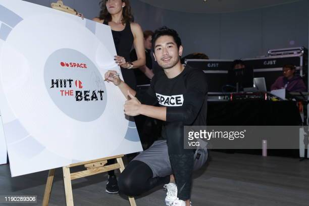 Actor/model Godfrey Gao attends the opening of a fitness organization on December 13 2018 in Shanghai China