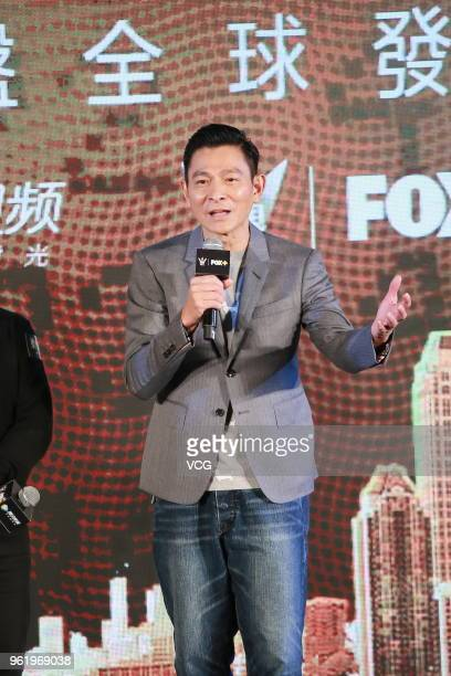 Actor/producer Andy Lau Takwah attends 'Trading Floor' a Fox Networks Group original miniseries global press conference on May 23 2018 in Hong Kong...