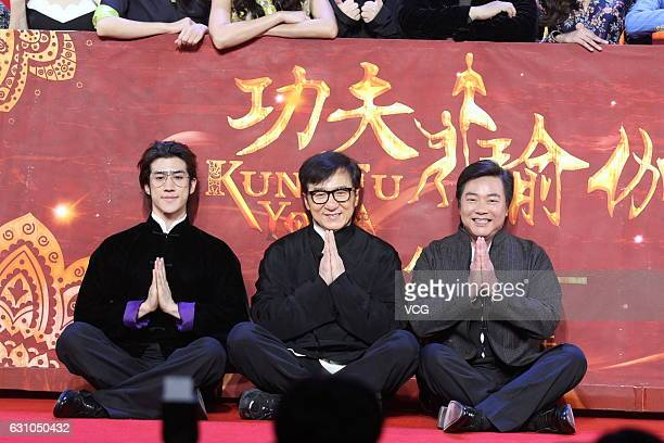 Actors Aarif Lee Jackie Chan and director Stanley Tong attend 'KungFu Yoga' press conference on January 5 2017 in Beijing China