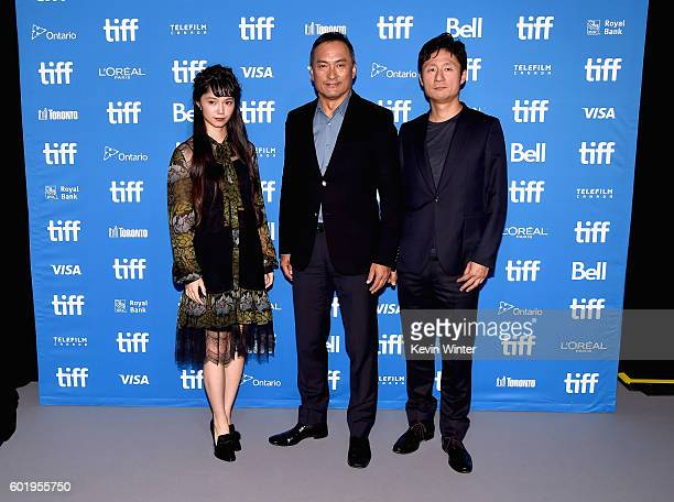 Actors Aoi Miyazaki Ken Watanabe and director Sangil Lee attends the Rage press conference during the 2016 Toronto International Film Festival at...
