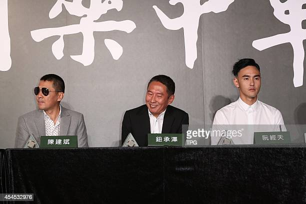 Actors Chen Jianbindirector Doze Niu and Ethan Ruan attend Paradise In Service press conference on Tuesday September 22014 in TaipeiChina