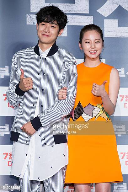 Actors Choi WooShik and Ahn SoHee attend the press conference for Train To Busan at Nine Tree on June 21 2016 in Seoul South Korea The film will on...