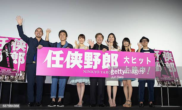 Actors Daigo Akiyoshi Nakao Triendl Reina Yoshikazu Ebisu Manami Hashimoto Rie Kitahara and director Kiyotaka Tokunaga attend the stage greeting for...