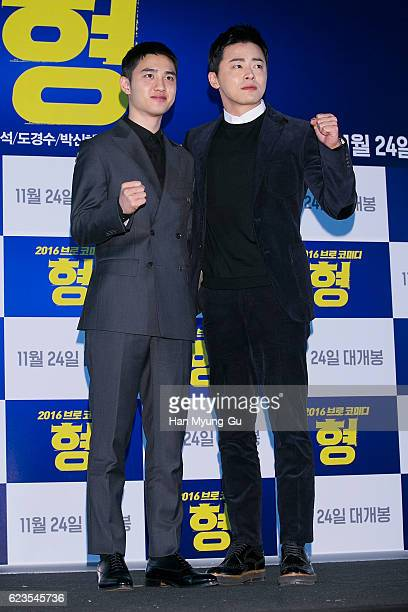 Actors DO of boy band EXOK and Cho JungSeok attend the 'Brother' Press Screening at the CGV on November 15 2016 in Seoul South Korea