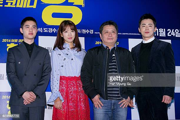 Actors DO of boy band EXOK Park ShinHye and Cho JungSeok attend the 'Brother' Press Screening at the CGV on November 15 2016 in Seoul South Korea