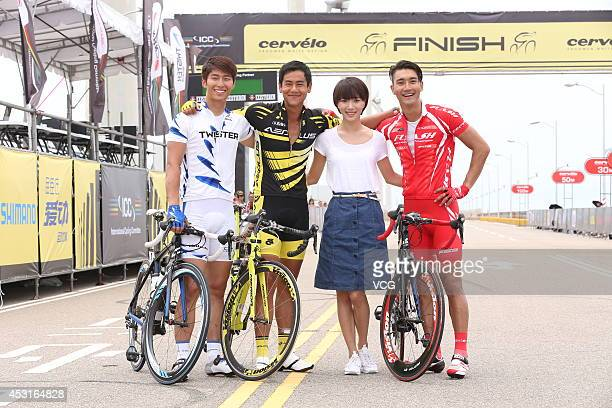 Actors Dou Xiao Eddie Peng actress Wang Luodan and Choi Siwon attend 'To The Fore' press conference on August 4 2014 in Taichung Taiwan