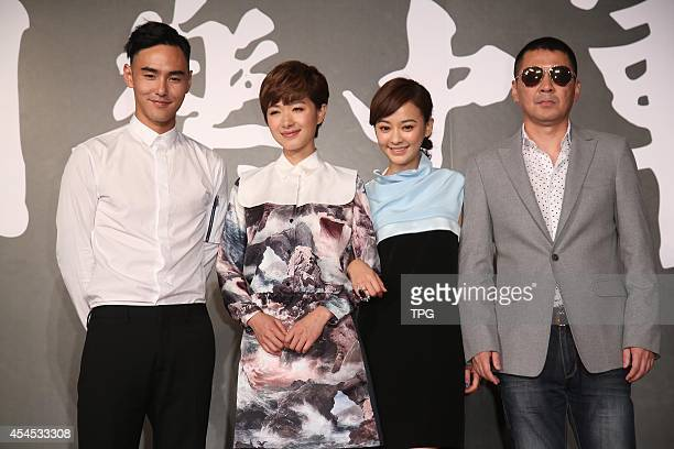 Actors Ethan RuanWan QianIvy Chen and Chen Jianbin attend Paradise In Service press conference on Tuesday September 22014 in TaipeiChina
