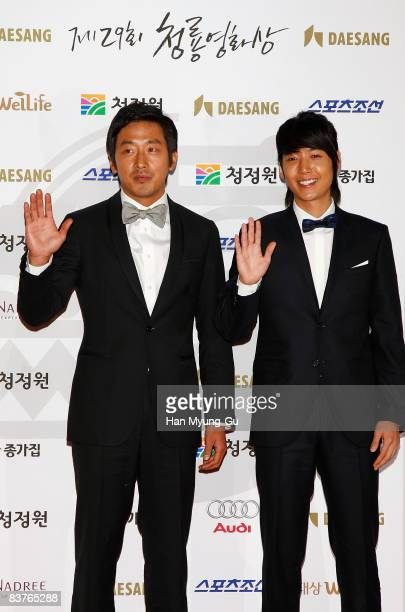 Actors Ha JungWoo and Choung KyungHo pose on the red carpet of the 29th Blue Dragon Film Awards at KBS Hall on November 20 2008 in Seoul South Korea