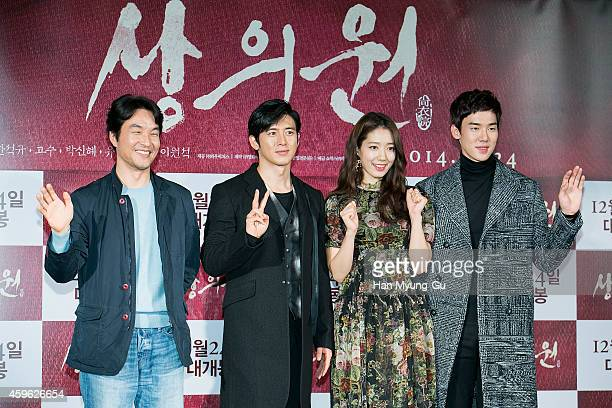 Actors Han SukKyu Ko Soo Park ShinHye and Yoo YeonSeok attend the press conference for a new film 'Sangeuiwon The Royal Tailor' at MEGA Box on...