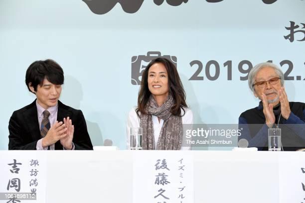 Actors Hidetaka Yoshioka Kumiko Goto and film director Yoji Yamada attend the movie series 'Otokowatsuraiyo' new film press conference on October 31...
