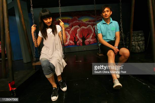 Actors Huang Lei and Yuan Quan, who are performing in the Hong Kong Repertory Theatre's 'Peach Blossom Land' which opens on the 27th of July. 20 July...