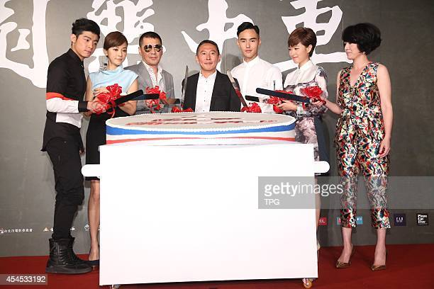 Actors Ivy ChenChen Jianbindirector Doze NiuEthan Ruan and Wan Qian attend Paradise In Service press conference on Tuesday September 22014 in...