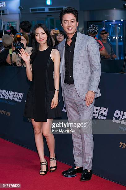 Actors Jin SeYeon and Jung JoonHo attend the premiere for 'Operation Chromite' on July 13 2016 in Seoul South Korea The film will open on July 27 in...