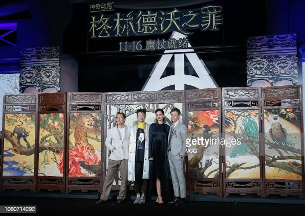Actors Jude Law Ezra Miller Katherine Waterston and Eddie Redmayne attend 'Fantastic Beasts The Crimes of Grindelwald' premiere at Chaoyang Museum Of...