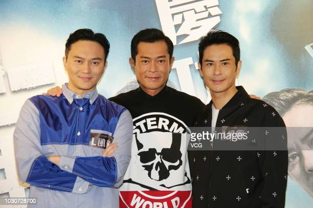 Actors Julian Cheung Chilam Louis Koo Tinlok and Kevin Cheng Kawing attend a celebration party of director David Lam Takluk's film 'L Storm' at...