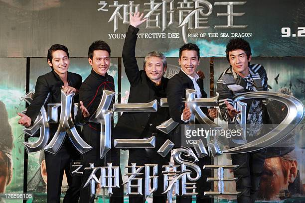 Actors Kim Bum William Feng director Tsui Hark Mark Chao and Lin Gengxin attend Young Detective Dee Rise of the Sea Dragon press conference at Kerry...
