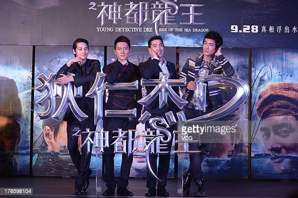 Actors Kim Bum William Feng Mark Chao and Lin Gengxin attend Young Detective Dee Rise of the Sea Dragon press conference at Kerry Center Hotel on...