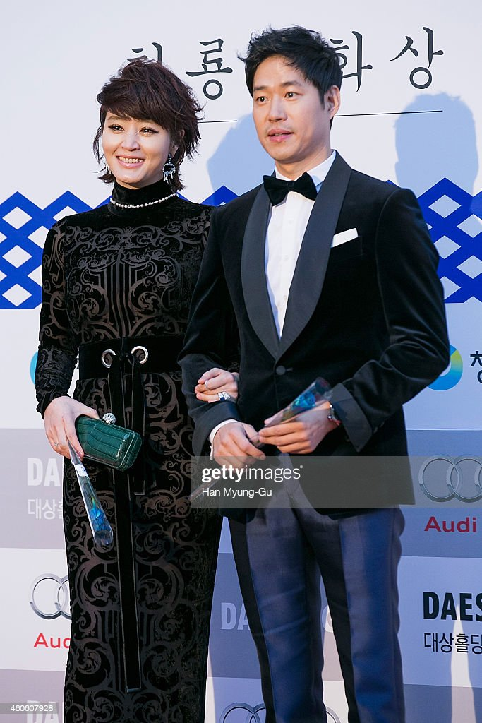 The 35th Blue Dragon Film Awards In Seoul