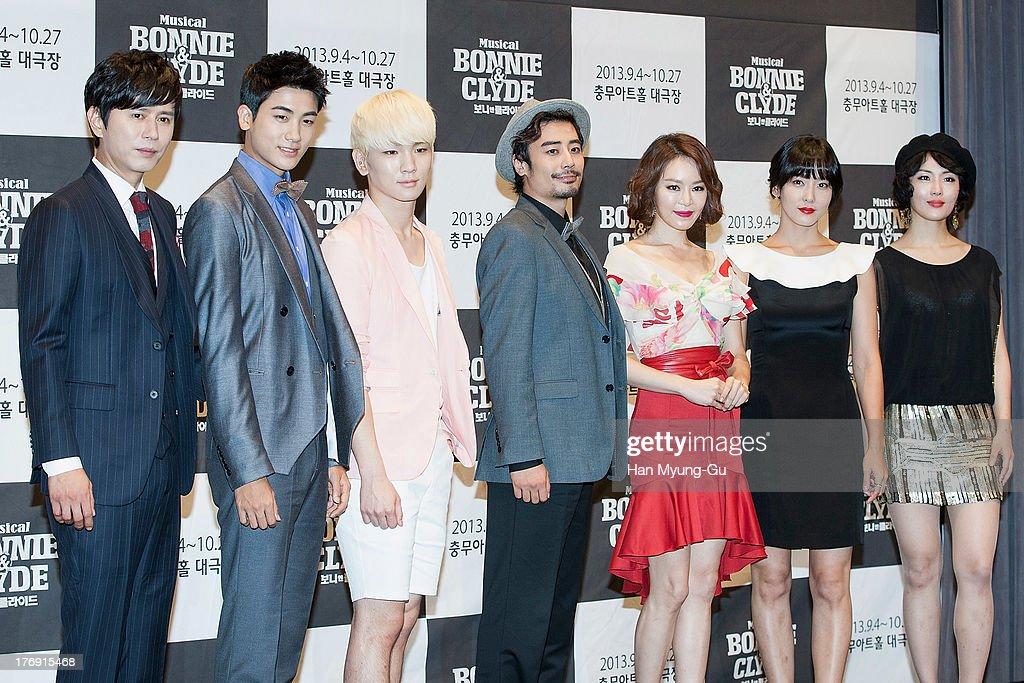 Actors Kim Min-Jong, Park Hyung-Sik of South Korean boy band