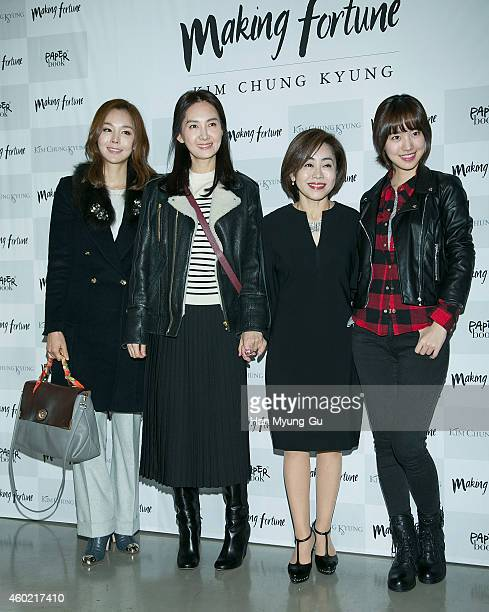 Actors Kim SeA Chae SiRa hair designer Kim ChungKyung and Jin SeYeon pose for media during the photo call for hair designer Kim ChungKyung's book...