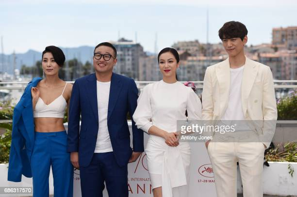 Actors Kim Seo Hyung director Jung Byunggi Kim Okvin and Sung Joon attend the The Villainess photocall during the 70th annual Cannes Film Festival at...