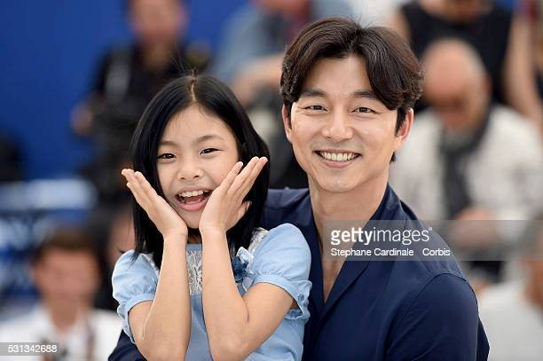 Actors Kim Suan and Gong Yoo attend the Train To Busan photocall during the 69th Annual Cannes Film Festival on May 14 2016 in Cannes France