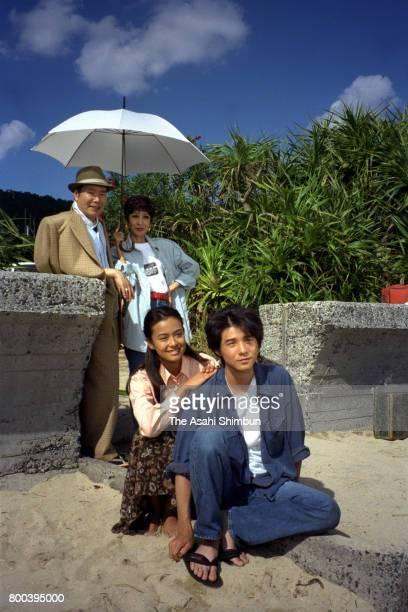Actors Kiyoshi Atsumi Ruriko Asaoka Kumiko Goto and Hidetaka Yoshioka are seen during the movie 'OtokohaTsuraiyo' on November 9 1995 in Amami...