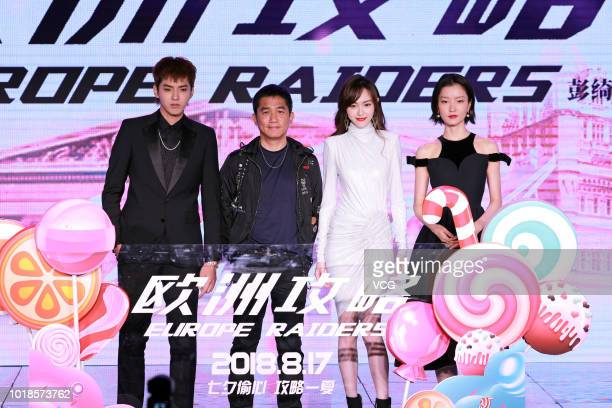 Actors Kris Wu Yifan Tony Leung Chiuwai Tang Yan and Du Juan attend 'Europe Raiders' press conference on August 13 2018 in Beijing China