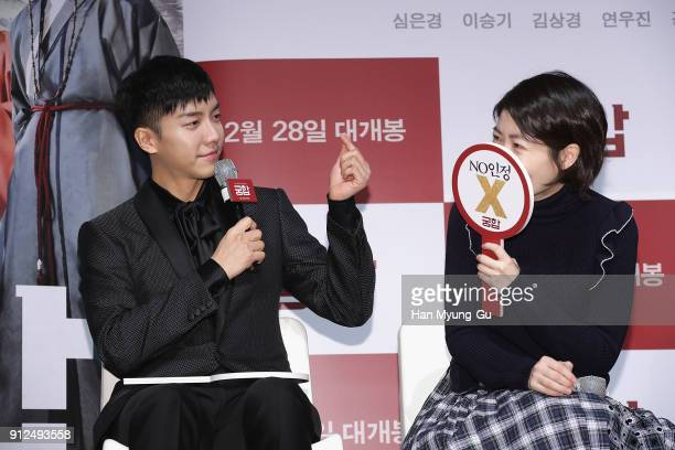 Actors Lee SeungGi and Sim EunKyung attend the press conference for 'The Princess and The Matchmaker' on January 31 2018 in Seoul South Korea The...
